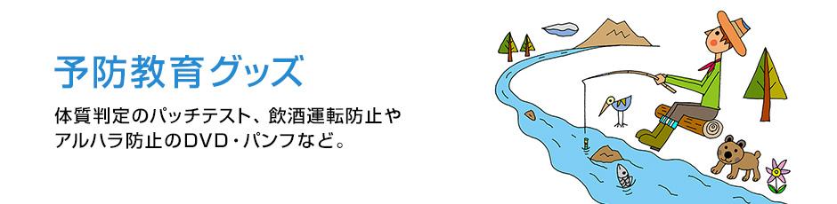 ASKアルコール体質判定セット かんたんジェルパッチ(50人分)