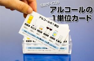 tool_1tani_card_1